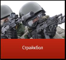 Дзюдо в СПб  Секции и школы для детей  MSPtoday